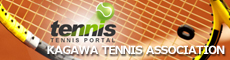 香川県テニス協会ホームページ